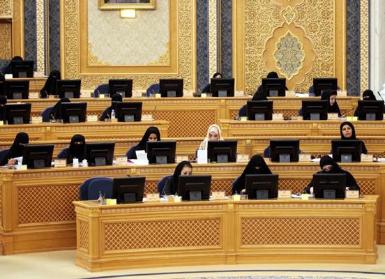 مجلس الشورى - عضوات الشورى