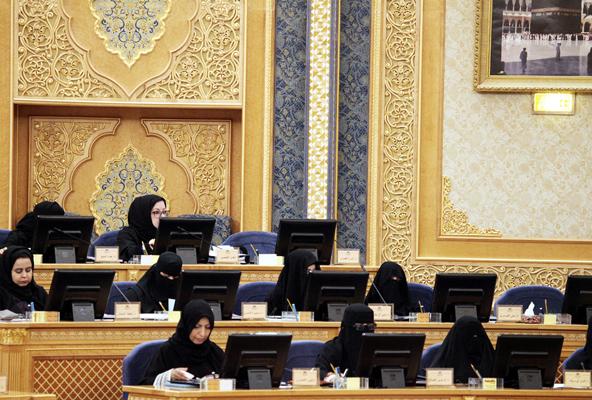مجلس الشورى نساء
