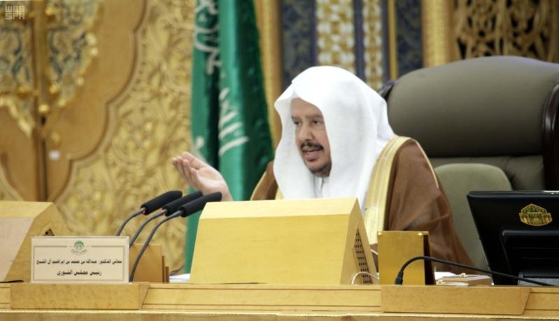 مجلس الشورى يعقد جلسته الثامنة والخمسين