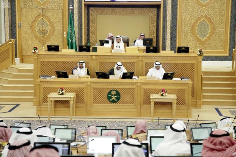 مجلس الشورى يعقد جلسته الخامسة والخمسين 1