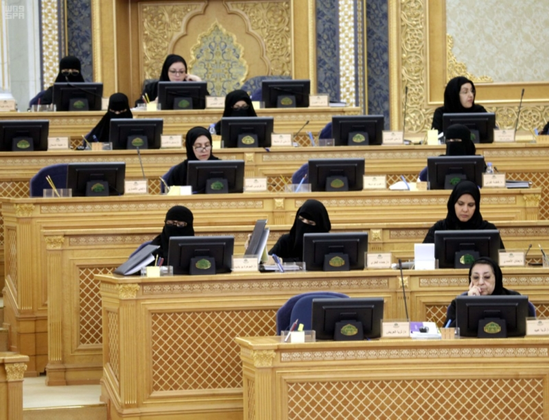مجلس الشورى يعقد جلسته الخامسة والخمسين 55