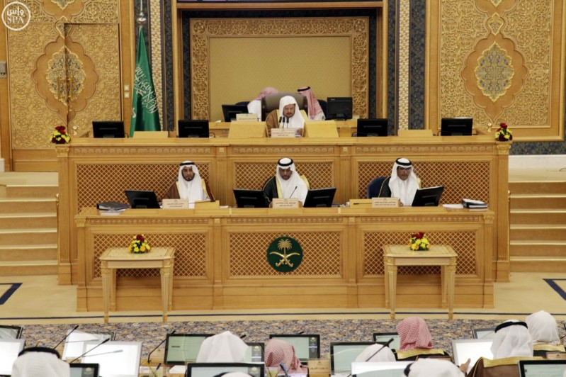 مجلس الشورى يعقد جلسته العادية الثامنة والخمسين (واس) 06-01-1437 هـ 2