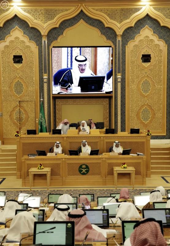 مجلس الشورى يعقد جلسته العادية الثامنة والخمسين (واس) 06-01-1437 هـ