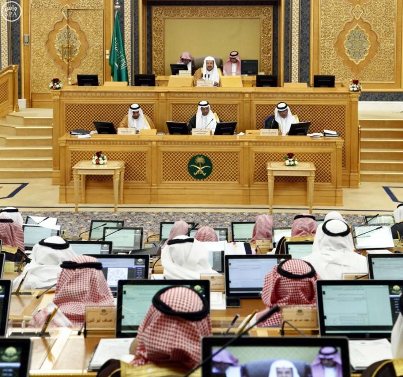 مجلس الشورى يعقد جلسته العادية الخامسة والخمسين (واس) 28-12-1436 هـ 2