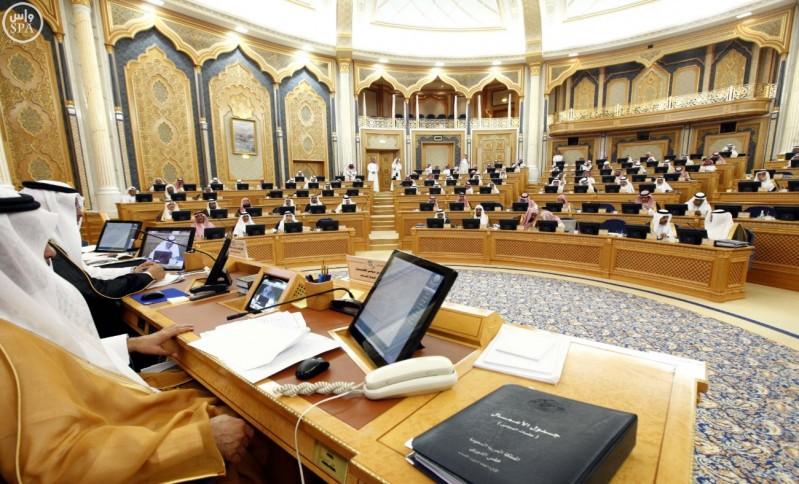 مجلس الشورى يعقد جلسته العادية الخامسة والخمسين (واس) 28-12-1436 هـ