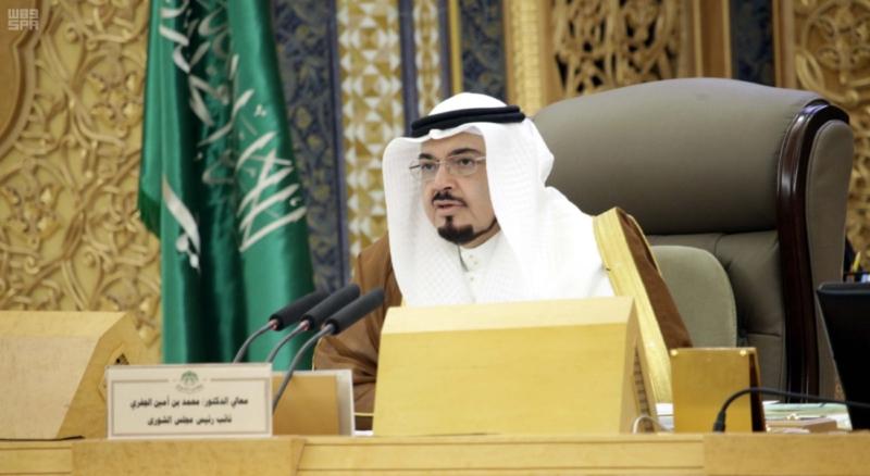 مجلس الشورى يعقد جلسته العادية الخامسة والستين 1