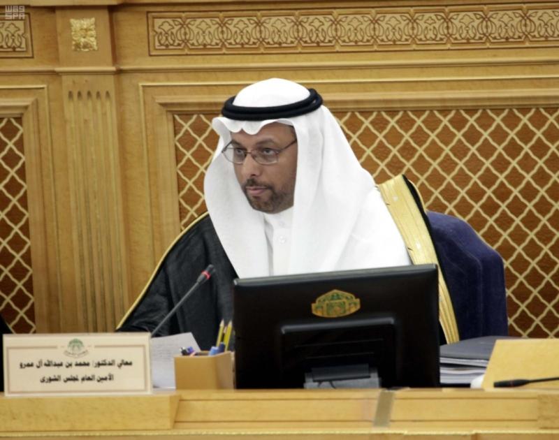 مجلس الشورى يعقد جلسته العادية الخامسة والستين 3