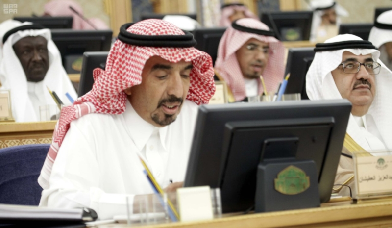 مجلس الشورى يعقد جلسته العادية الخامسة والستين 4