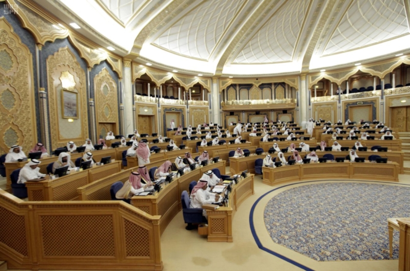 مجلس الشورى يعقد جلسته العادية الخامسة والستين
