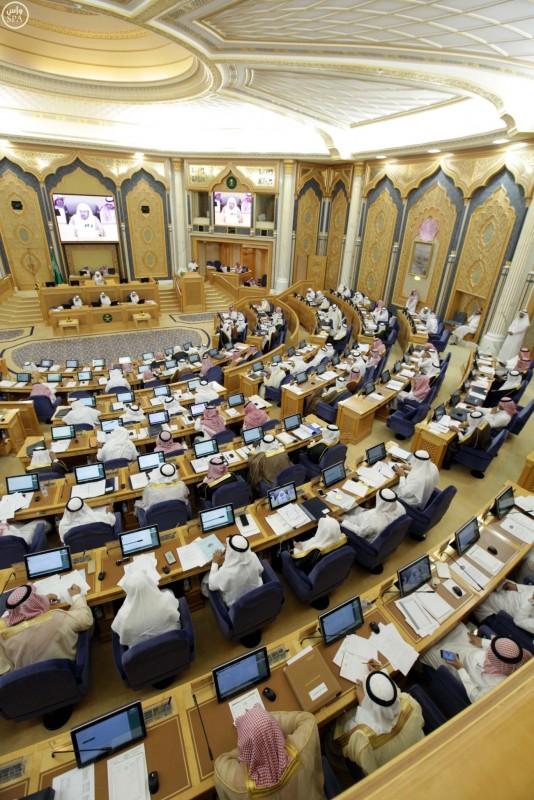 مجلس الشورى يعقد جلسته العادية السابعة و الخمسين 1