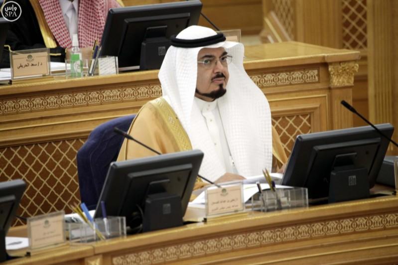 مجلس الشورى يعقد جلسته العادية السابعة و الخمسين 2