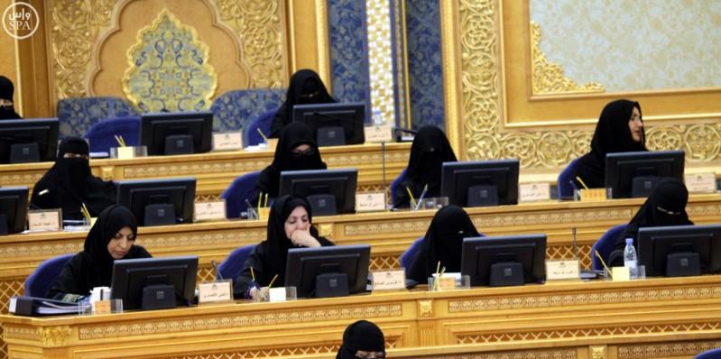 مجلس الشورى يعقد جلسته العادية السابعة و الخمسين 3