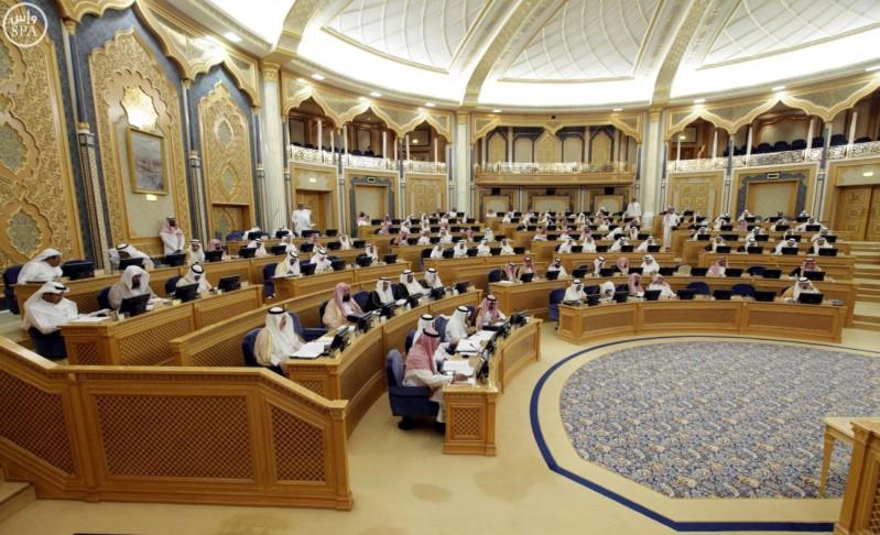 مجلس الشورى يعقد جلسته العادية السابعة و الخمسين 4