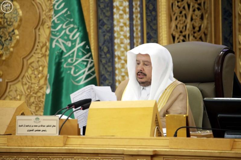 مجلس الشورى يعقد جلسته العادية السابعة و الخمسين 5