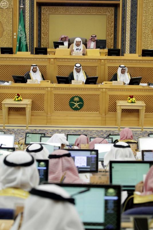 مجلس الشورى يعقد جلسته العادية السابعة و الخمسين 6