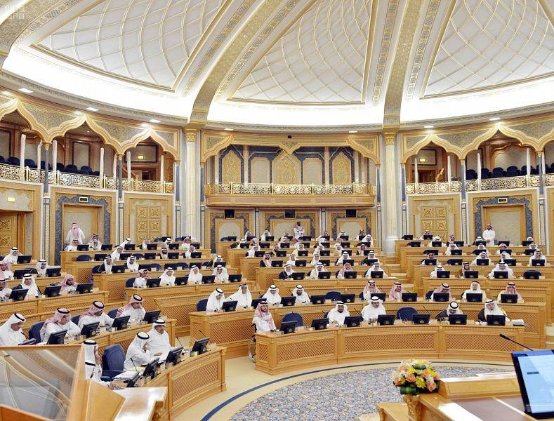 الشورى يصوت على نظامي مكافحة الإرهاب وتمويله وغسل الأموال غداً