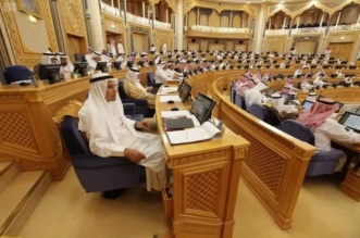 هذا ما سيناقشه مجلس الشورى بعد استئناف جلساته العادية الاثنين - المواطن