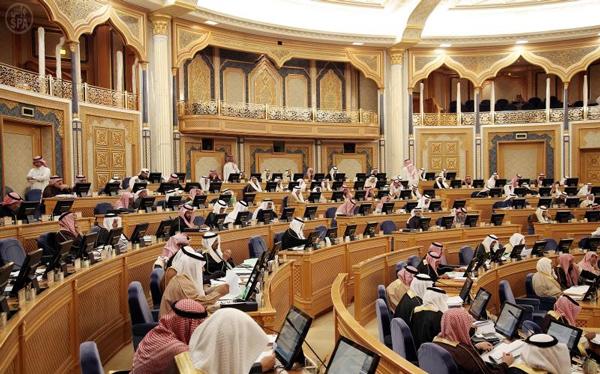 مجلس الشورى 21