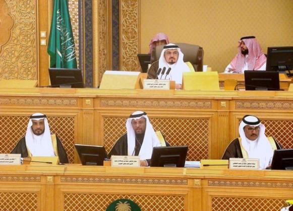 مجلس الشورى -- 26-11-2013