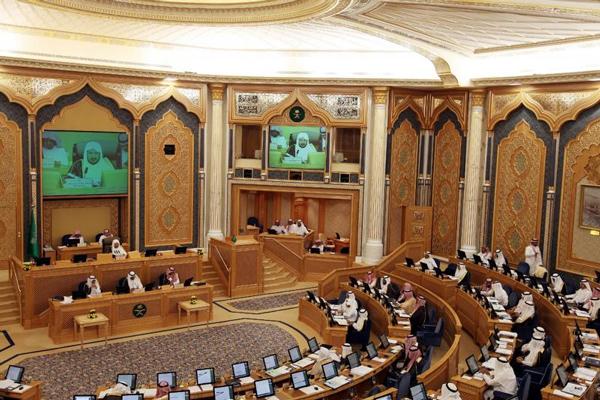 مجلس الشورى 3