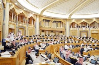 الشورى يطالب بإلزام جميع العاملين الوافدين ببرنامج الفحص المهني - المواطن