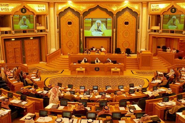 مجلس-الشورى21