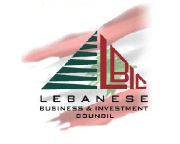 مجلس العمل والاستثمار اللبناني في السعودية