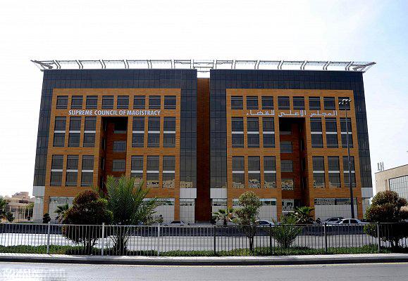 مجلس القضاء الأعلى المجلس الاعلى للقضاء