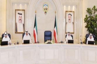 مجلس الوزراء الكويتي يشيد بجهود المملكة لمكافحة الإرهاب ويدعو لتكتل دولي لمواجهة التطرف - المواطن