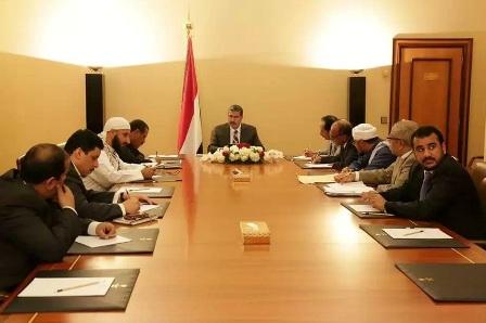 مجلس-الوزراء-اليمني