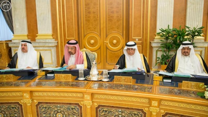 مجلس الوزراء برئاسة الملك سلمان (1)