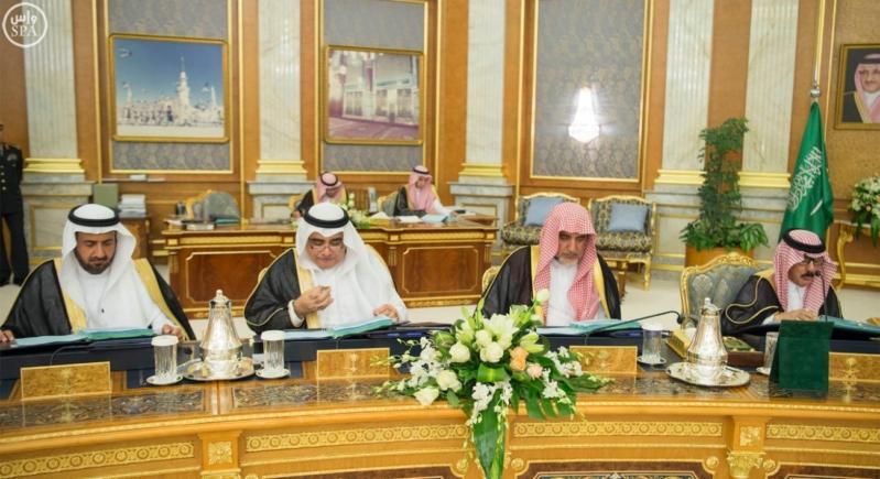 مجلس الوزراء برئاسة الملك سلمان (3)