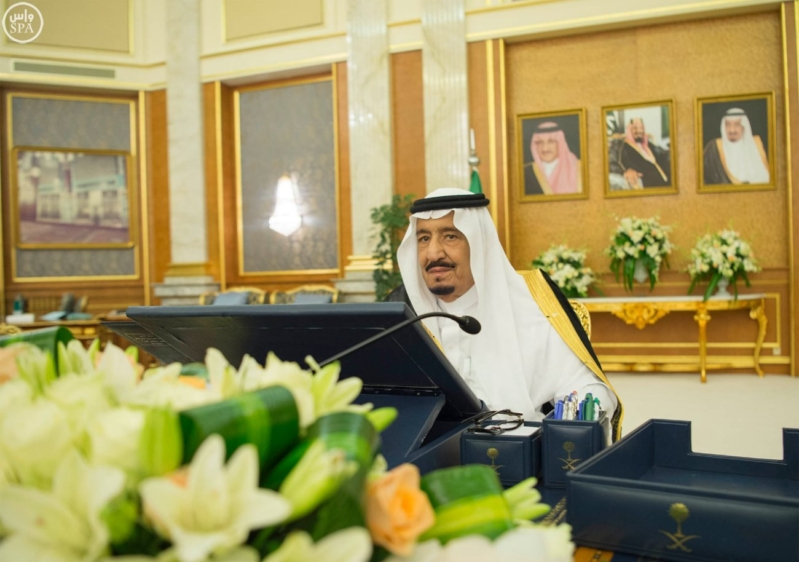 مجلس الوزراء برئاسة الملك سلمان (5)