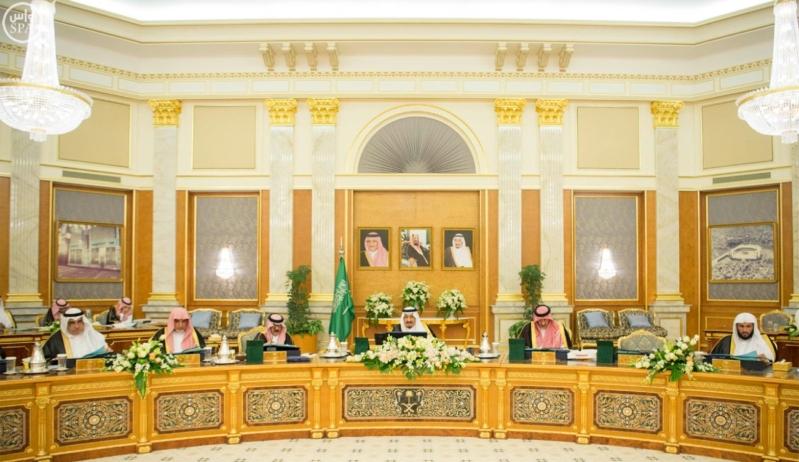 مجلس الوزراء برئاسة الملك سلمان (9)