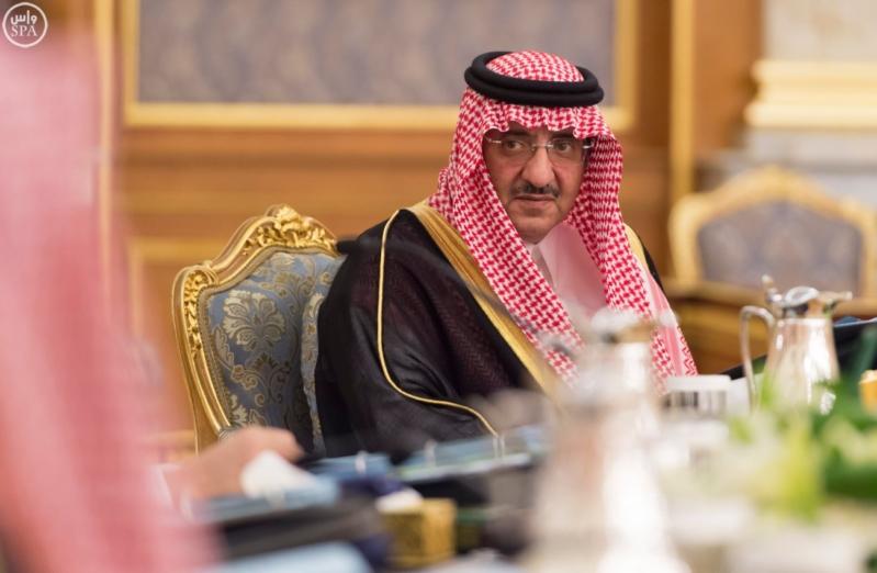 مجلس الوزراء برئاسة محمد بن نايف 7
