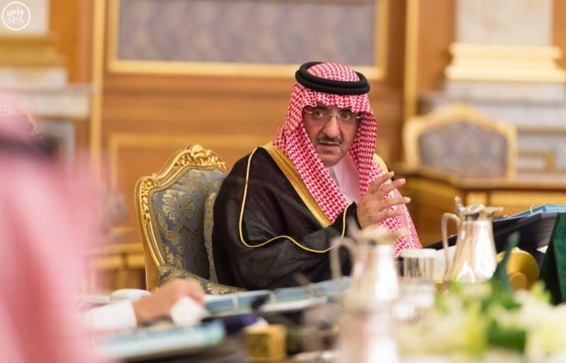 مجلس الوزراء برئاسة محمد بن نايف