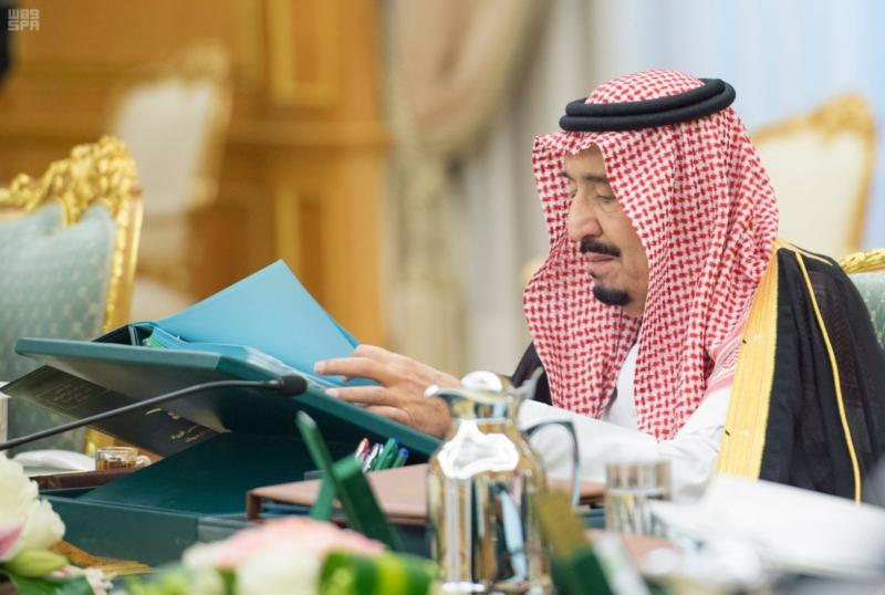 مجلس الوزراء يوافق على النظام الأساسي للمجلس الدولي للتمور 513