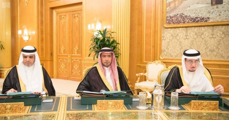 مجلس الوزراء يوافق على النظام الأساسي للمجلس الدولي للتمور 77