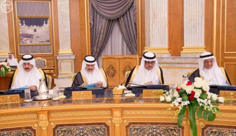 مجلس الوزراء يوافق على برنامج  التحول الوطني10