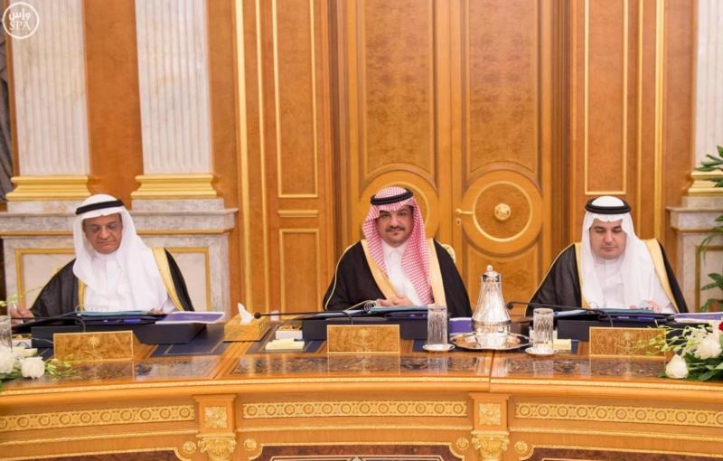 مجلس الوزراء يوافق على برنامج  التحول الوطني11
