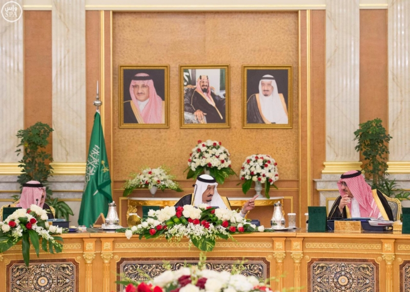مجلس الوزراء يوافق على برنامج  التحول الوطني5