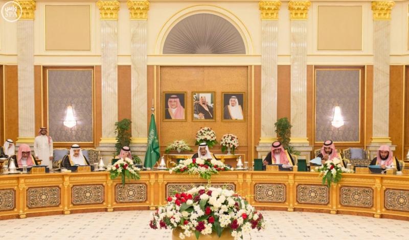 مجلس الوزراء يوافق على برنامج  التحول الوطني6