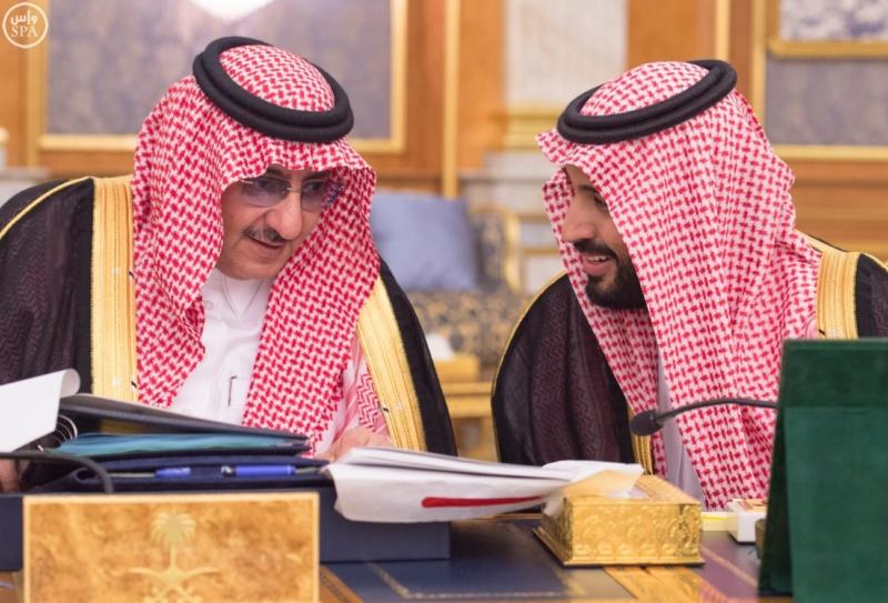 مجلس الوزراء يوافق على برنامج  التحول الوطني7