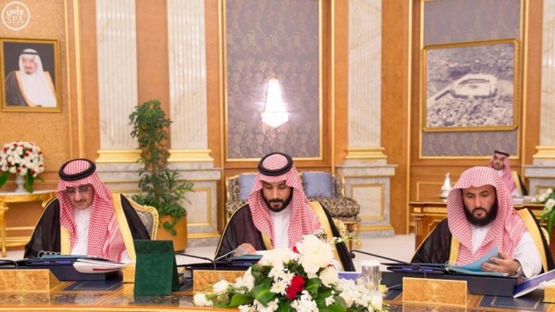 مجلس الوزراء يوافق على برنامج  التحول الوطني8