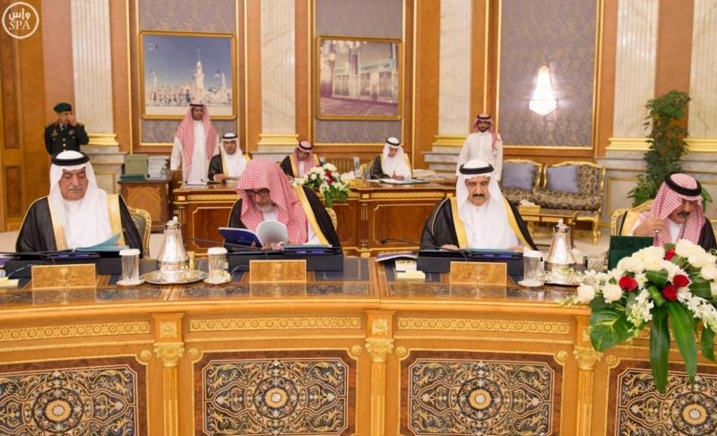 مجلس الوزراء يوافق على برنامج  التحول الوطني9