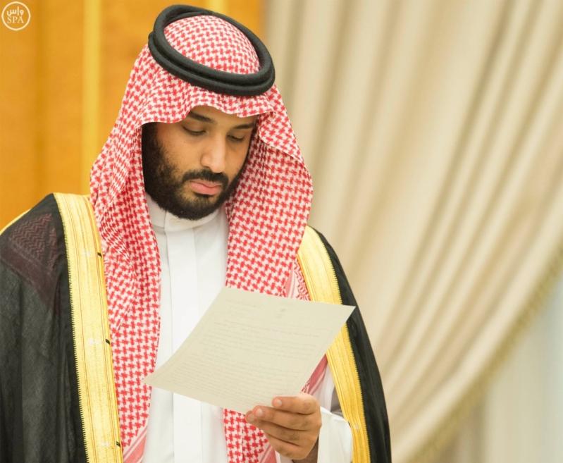 مجلس الوزراء يوافق على رؤية المملكة العربية السعودية 6