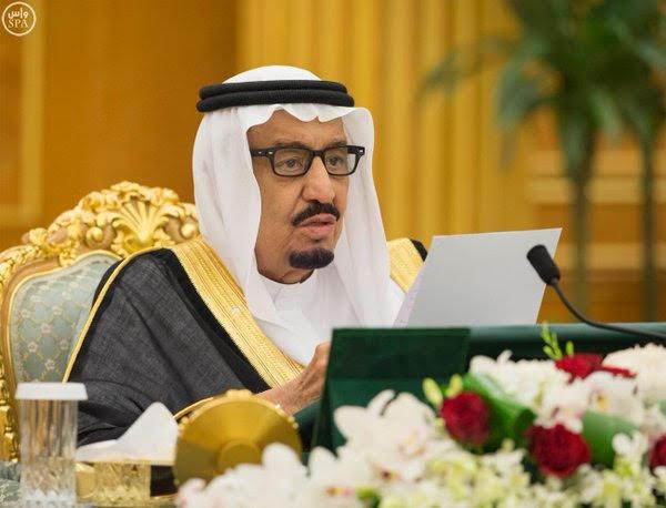 مجلس الوزراء يوافق على رؤية المملكة العربية السعودية3