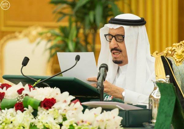 مجلس الوزراء يوافق على رؤية المملكة العربية السعودية4