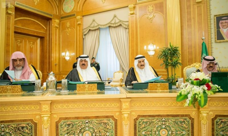 مجلس الوزراء 1