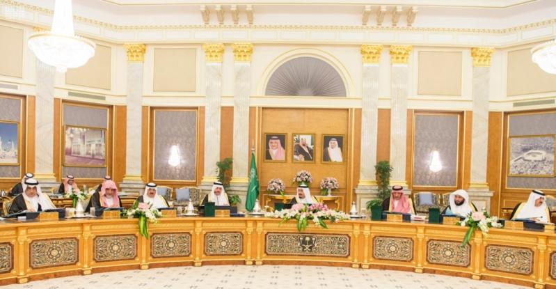 مجلس الوزراء 3